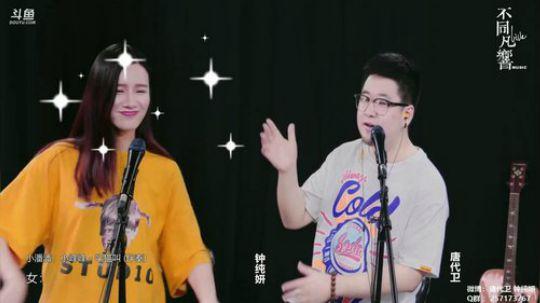 不同凡响LiveMusic - 《尬舞1.0》