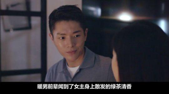 绿茶婊的奇妙冒险 国产网剧《恋爱地图上海篇》